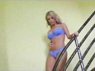 anal ass blonde bukkake creampie mature