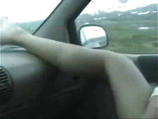 amateur car homemade masturbating mature public
